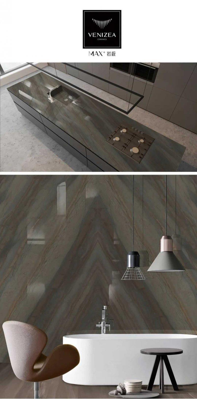 威尔斯陶瓷MAX+岩板效果图_15