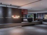 新明珠陶瓷岩板总部展厅强势开启试营业!