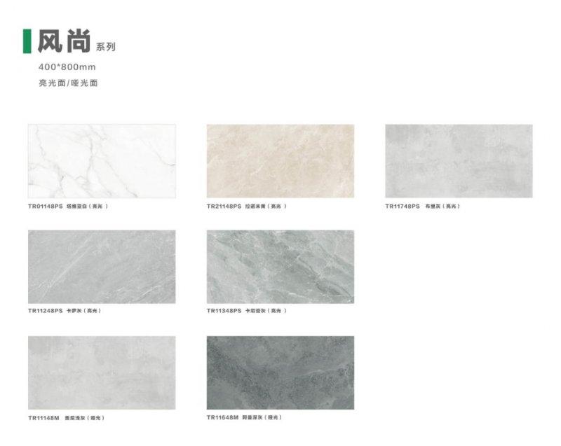 特地陶瓷风尚系列400*800mm中板装修效果图_1