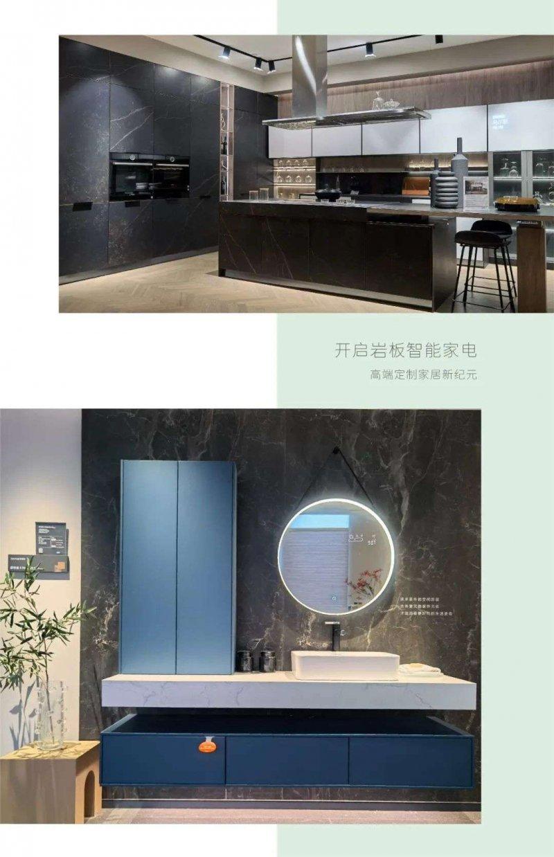 顺辉岩板产品 产品展示及装修效果图_18