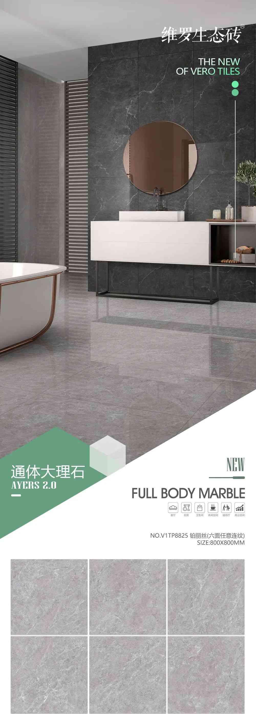 维罗生态砖新品 陶瓷装修效果图_5