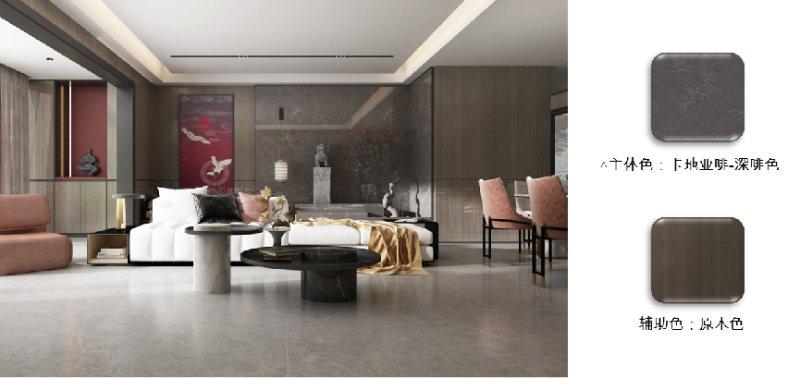 欧神诺瓷砖2022新中式配色美学让家美而高级_5